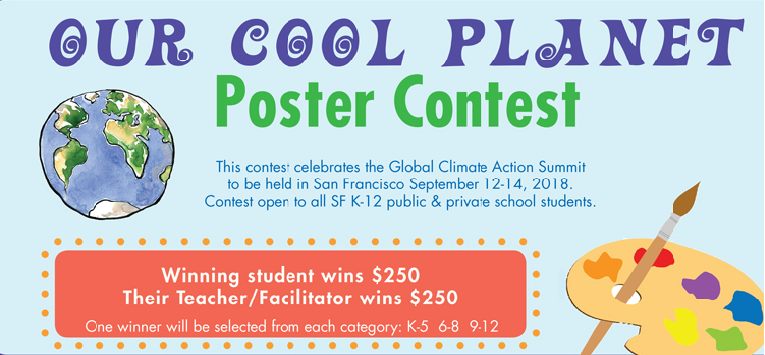 """One Cool Planet"" Poster Contest–Open K-12 San Francisco Students!"