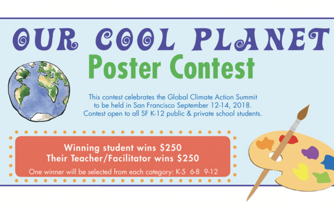 """""""One Cool Planet"""" Poster Contest–Open K-12 San Francisco Students!"""